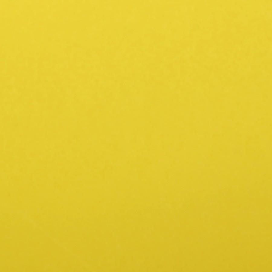 "Pop'Set Digital Citrus Yellow 18.1"" x 12.6"" 89# Cover Sheets Bulk Pack of 100"