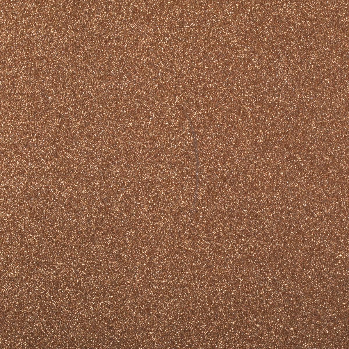 MirriSparkle Desert Sand